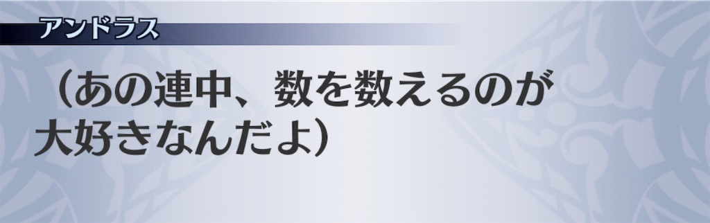 f:id:seisyuu:20191024224311j:plain