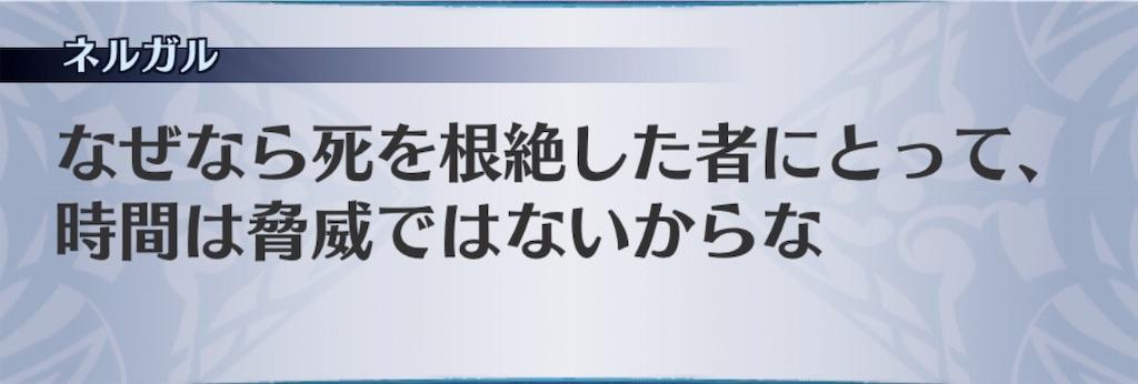 f:id:seisyuu:20191024224450j:plain