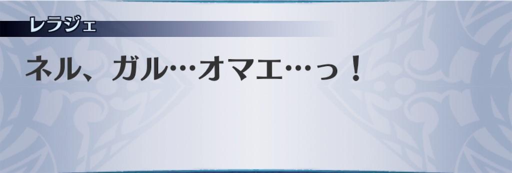 f:id:seisyuu:20191024225627j:plain