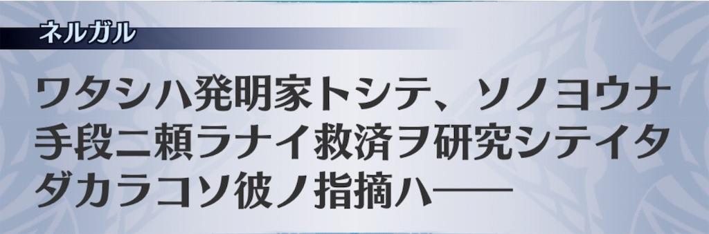 f:id:seisyuu:20191025164318j:plain