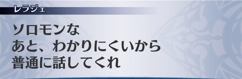 f:id:seisyuu:20191025164321j:plain