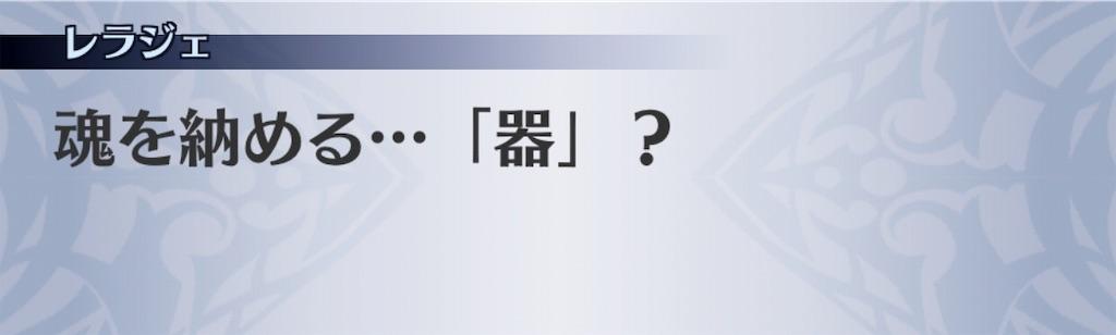 f:id:seisyuu:20191025164451j:plain