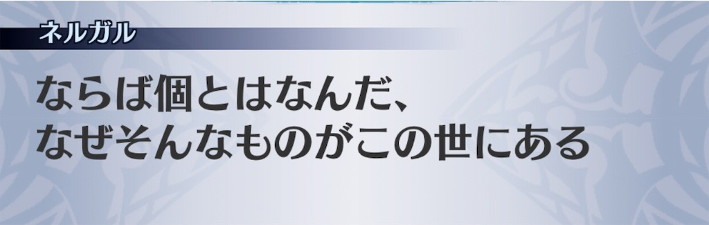 f:id:seisyuu:20191025164726j:plain