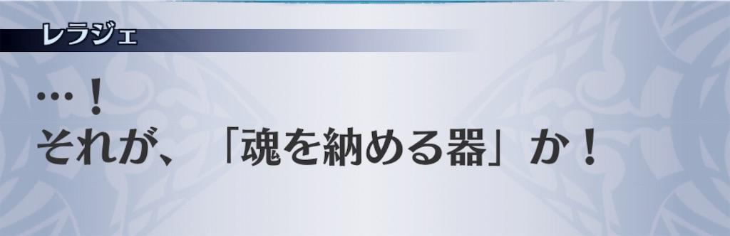 f:id:seisyuu:20191025164849j:plain
