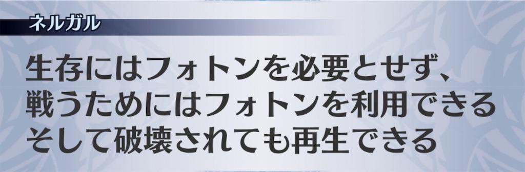 f:id:seisyuu:20191025165025j:plain