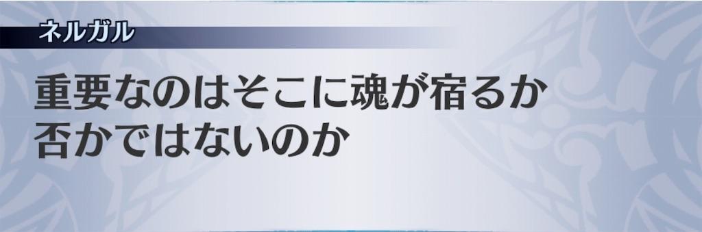 f:id:seisyuu:20191025165102j:plain