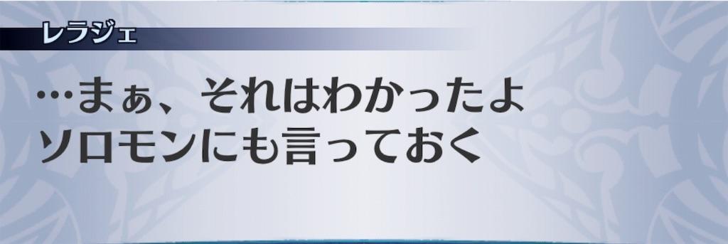 f:id:seisyuu:20191025165258j:plain