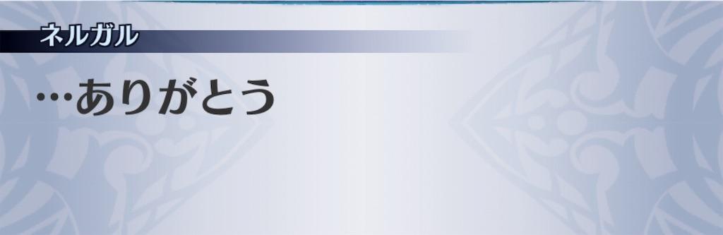 f:id:seisyuu:20191025165302j:plain