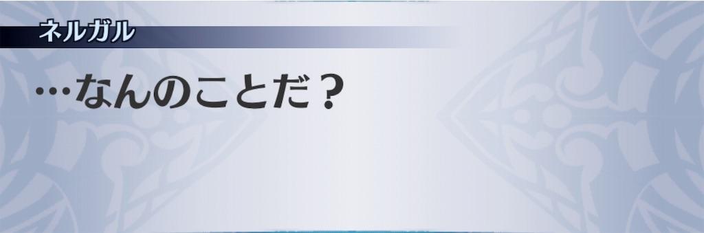 f:id:seisyuu:20191025165437j:plain