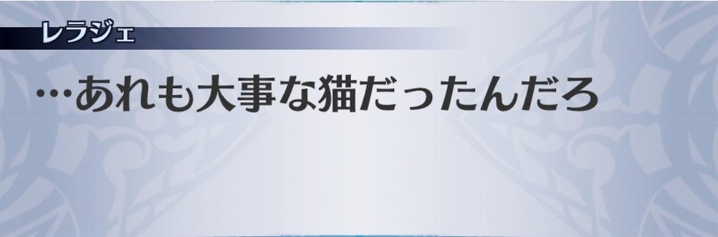 f:id:seisyuu:20191025165800j:plain