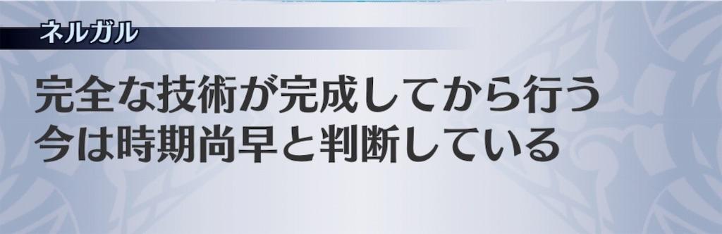 f:id:seisyuu:20191025165814j:plain