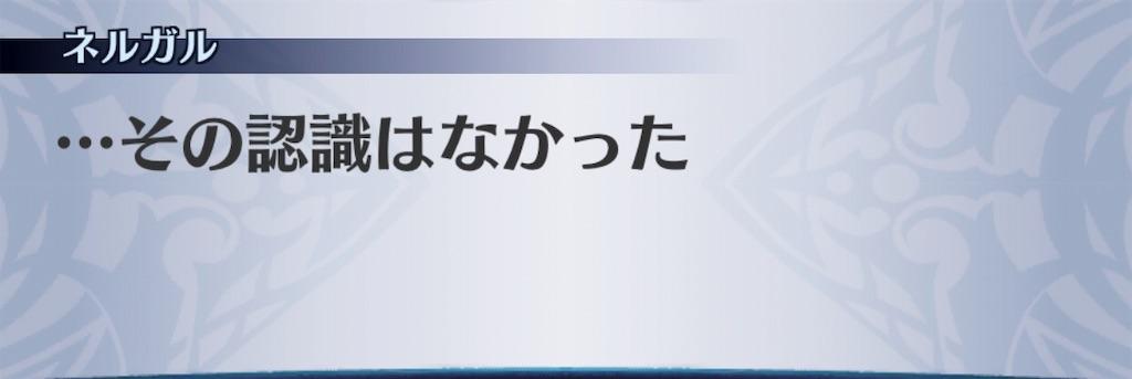 f:id:seisyuu:20191025170030j:plain