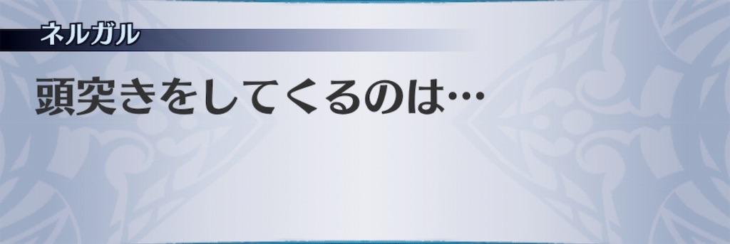 f:id:seisyuu:20191025170633j:plain