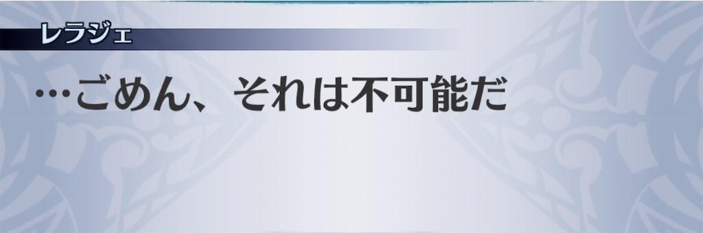 f:id:seisyuu:20191025171334j:plain