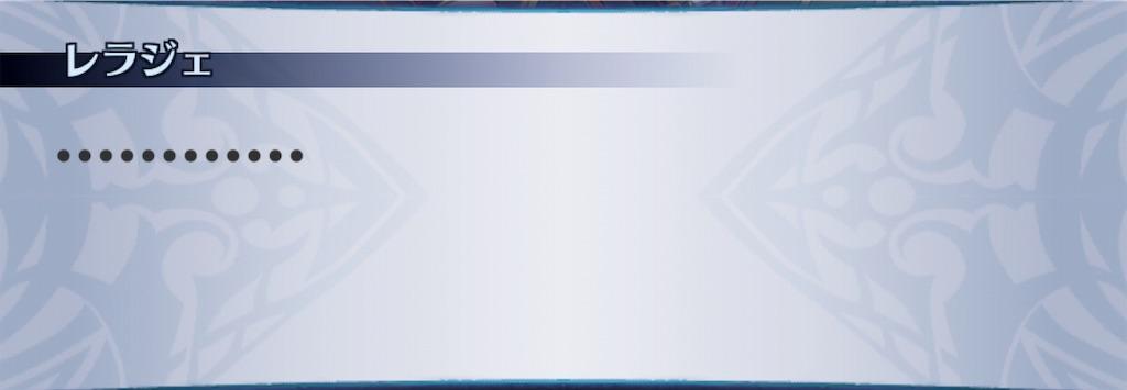 f:id:seisyuu:20191025171525j:plain