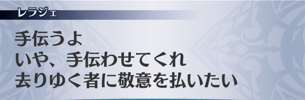 f:id:seisyuu:20191025172427j:plain