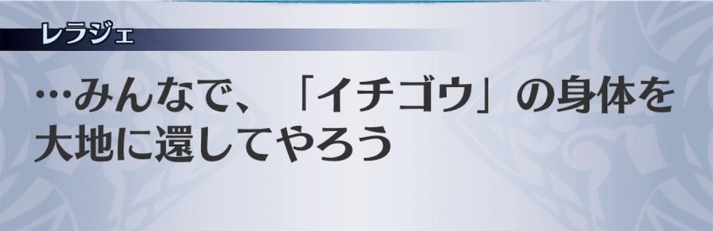 f:id:seisyuu:20191025172430j:plain