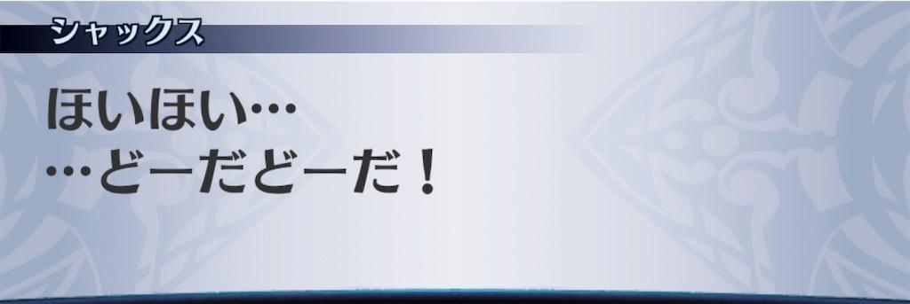 f:id:seisyuu:20191025173225j:plain