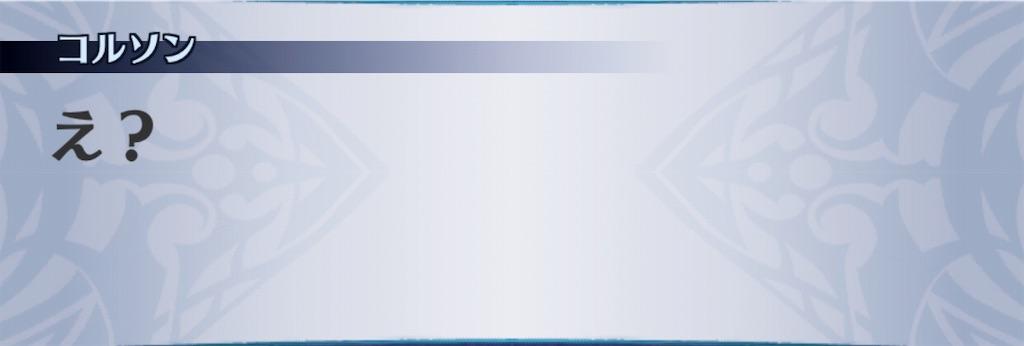 f:id:seisyuu:20191025173512j:plain
