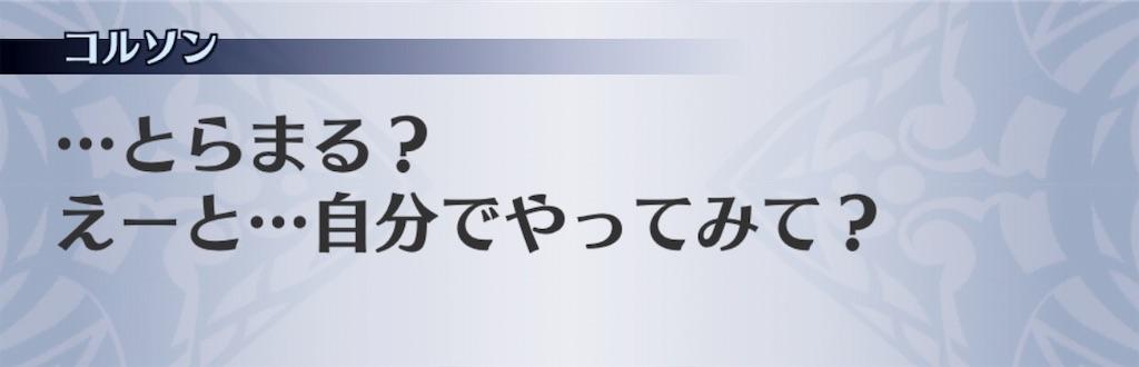 f:id:seisyuu:20191025173906j:plain