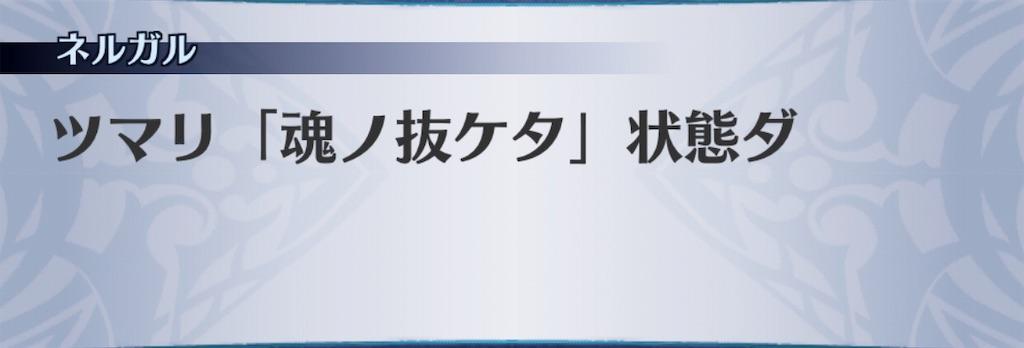 f:id:seisyuu:20191025200954j:plain