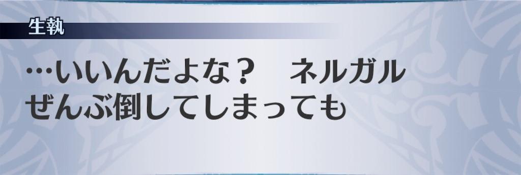 f:id:seisyuu:20191025201143j:plain