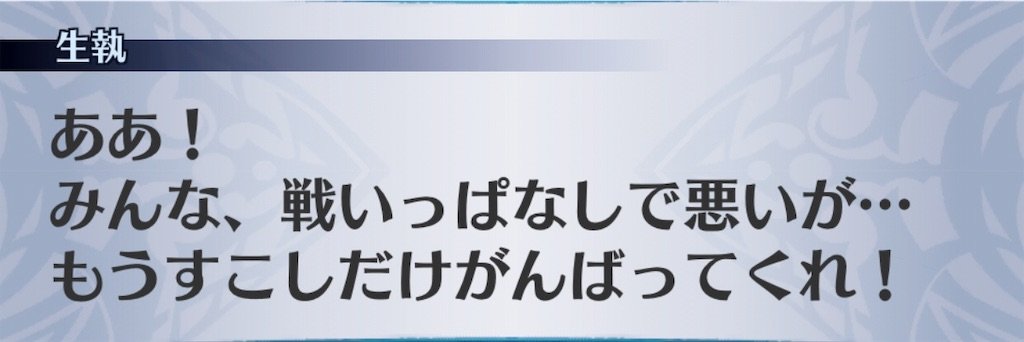 f:id:seisyuu:20191025201221j:plain