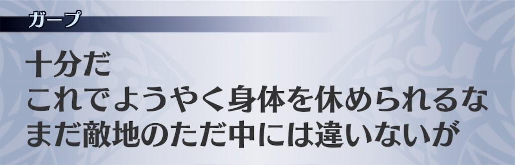f:id:seisyuu:20191025201512j:plain