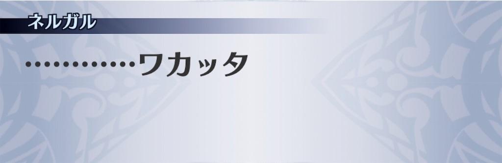 f:id:seisyuu:20191025202626j:plain