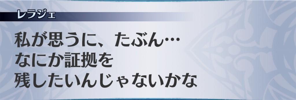 f:id:seisyuu:20191025202719j:plain