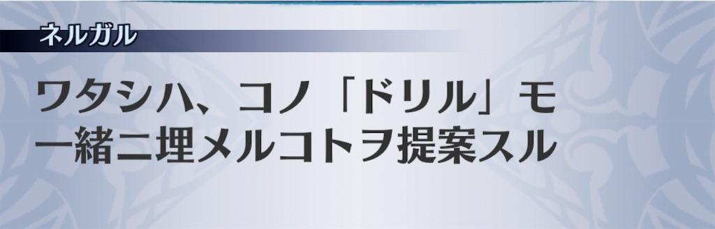 f:id:seisyuu:20191025203041j:plain