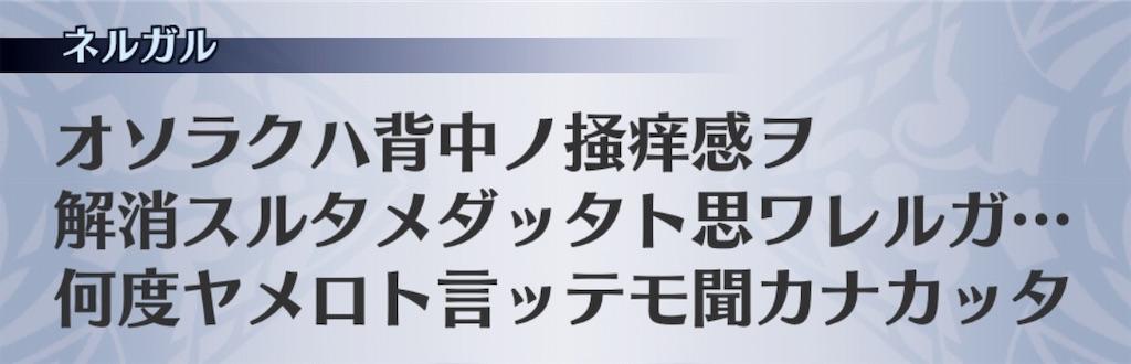 f:id:seisyuu:20191025203053j:plain
