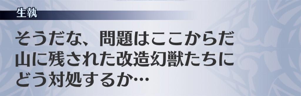 f:id:seisyuu:20191026193012j:plain
