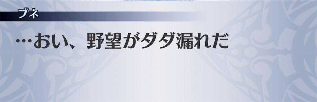 f:id:seisyuu:20191026193131j:plain