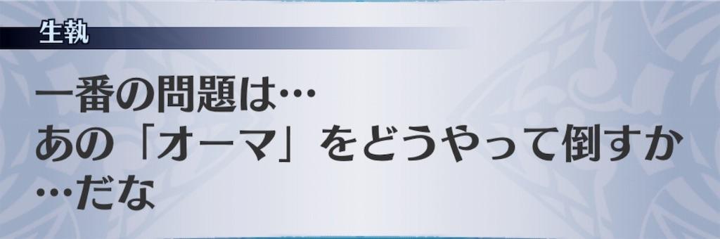 f:id:seisyuu:20191026193334j:plain