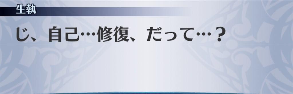 f:id:seisyuu:20191026194315j:plain