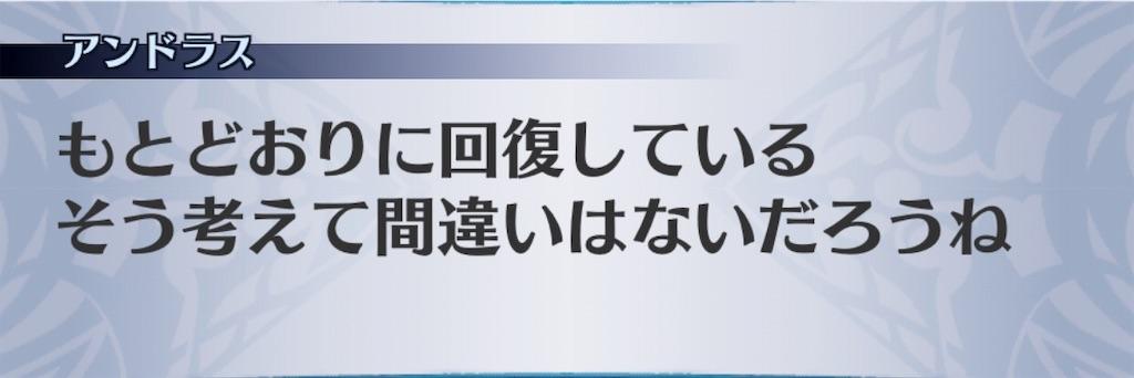 f:id:seisyuu:20191026194617j:plain