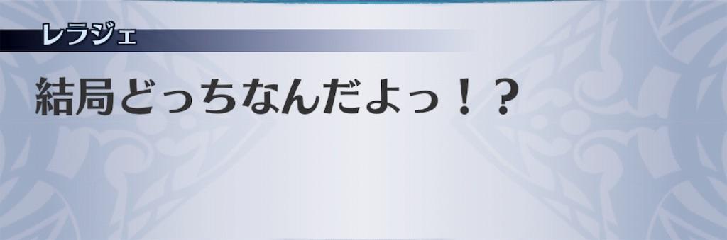f:id:seisyuu:20191026195050j:plain