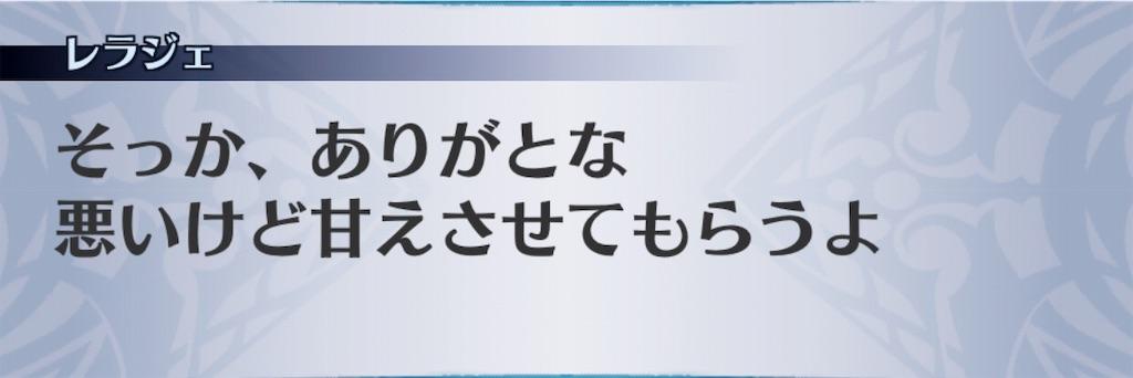 f:id:seisyuu:20191026195747j:plain