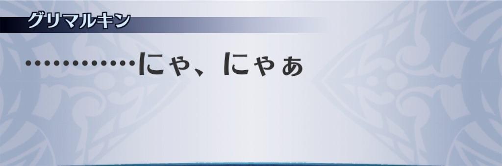 f:id:seisyuu:20191026195802j:plain