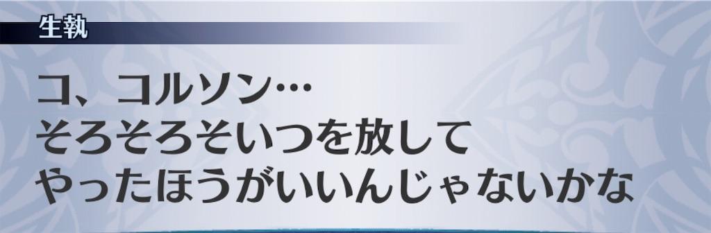 f:id:seisyuu:20191026195807j:plain