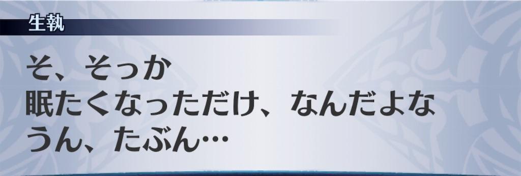 f:id:seisyuu:20191026195833j:plain