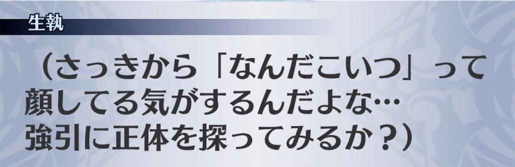 f:id:seisyuu:20191026200122j:plain