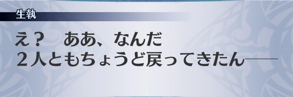 f:id:seisyuu:20191026200147j:plain