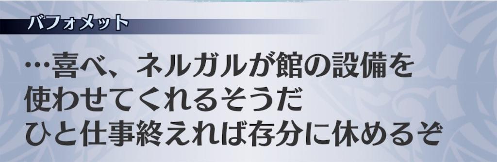 f:id:seisyuu:20191026200447j:plain