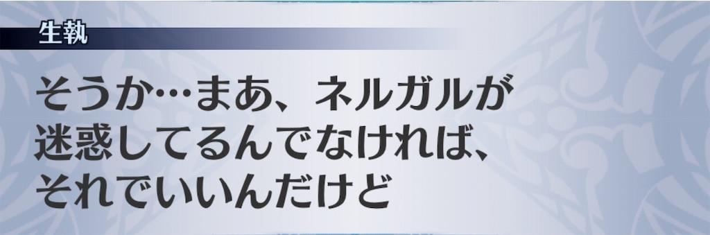 f:id:seisyuu:20191026201026j:plain