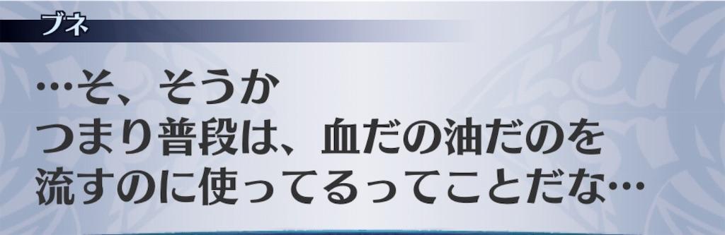 f:id:seisyuu:20191026201106j:plain