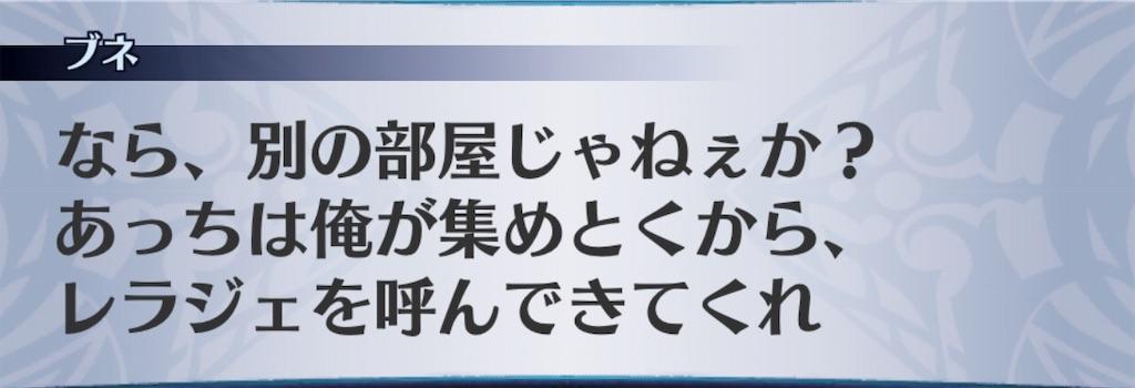 f:id:seisyuu:20191026201345j:plain