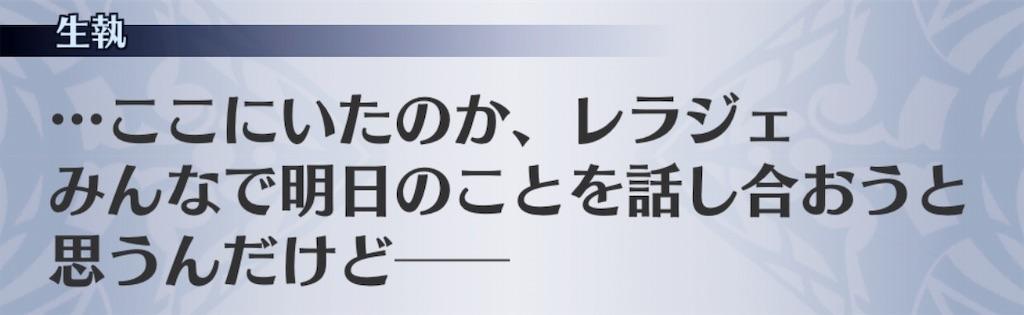 f:id:seisyuu:20191026201410j:plain