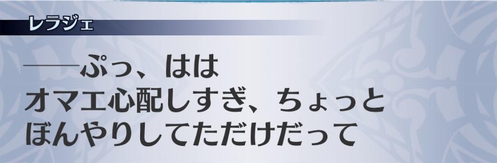 f:id:seisyuu:20191026201427j:plain